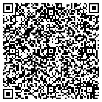 QR-код с контактной информацией организации АМЕРИГО
