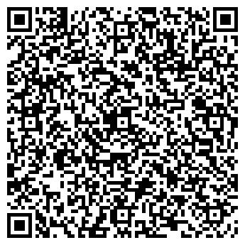 QR-код с контактной информацией организации ЭлектроВещь, ТОО