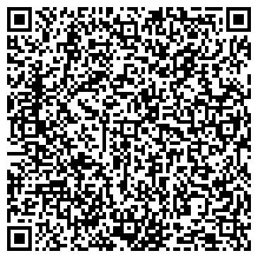 QR-код с контактной информацией организации Тпг Казкомплект, ТОО