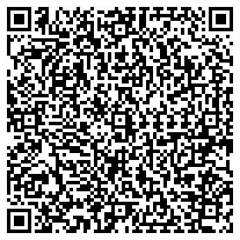 QR-код с контактной информацией организации Корэкс, ЗАО