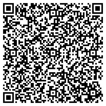 QR-код с контактной информацией организации Ланмаркет, ТК