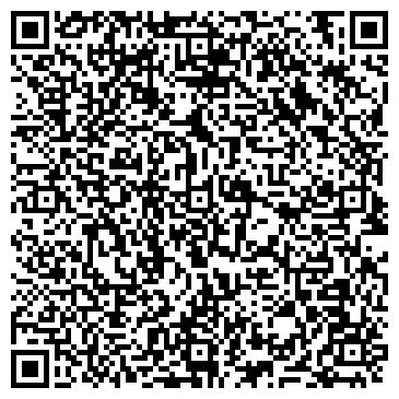 QR-код с контактной информацией организации Завод Нодвиг, СООО