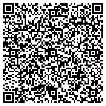 QR-код с контактной информацией организации Транс Стартер, ТОО