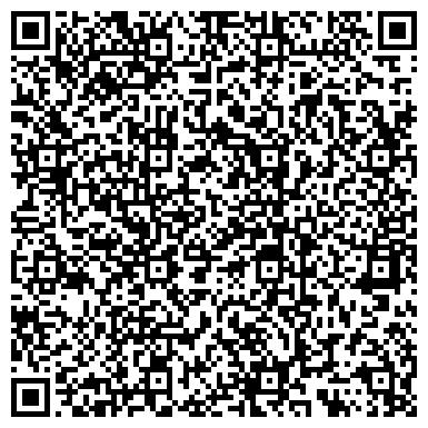 QR-код с контактной информацией организации Cyclone (Сайклон), ТОО