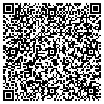 QR-код с контактной информацией организации АТЕЛИКА