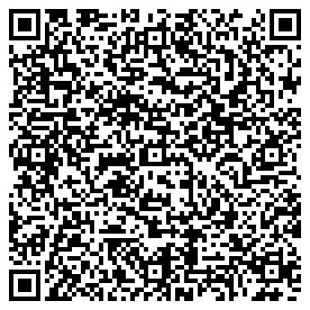 QR-код с контактной информацией организации Киел плюс, ТОО