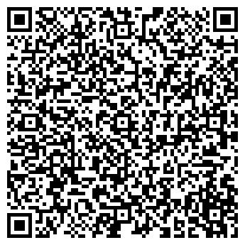 QR-код с контактной информацией организации Идеал Климат - М, ТОО
