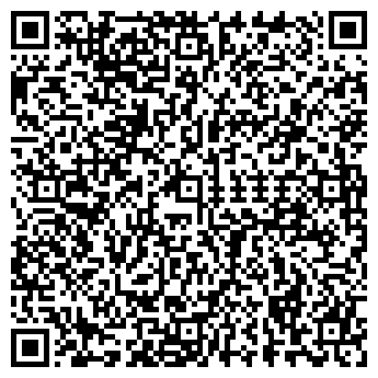 QR-код с контактной информацией организации Аво Триал, ТОО