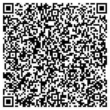 QR-код с контактной информацией организации Заказ, Электротехническая компания, ТОО