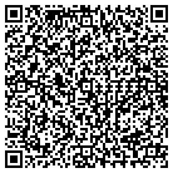 QR-код с контактной информацией организации Гестия-НС, ТОО