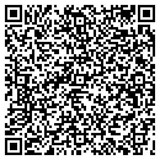 QR-код с контактной информацией организации БОЦМАН
