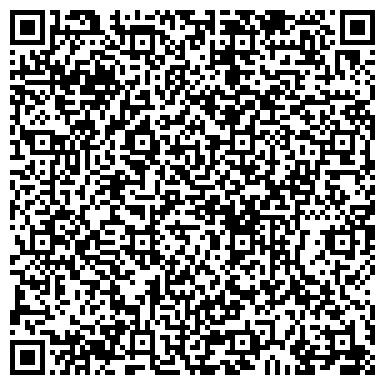QR-код с контактной информацией организации Компьютерный центр РОМ, ТОО