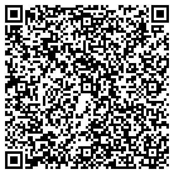 QR-код с контактной информацией организации Центркабель LTD, ТОО