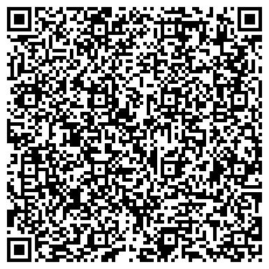QR-код с контактной информацией организации Азия Снаб Центр, ТОО
