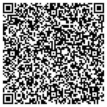 QR-код с контактной информацией организации Электромоторс Казахстан, ТОО
