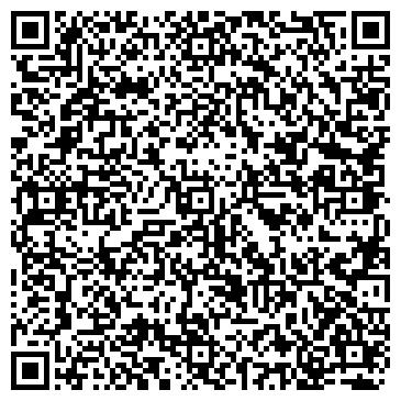 QR-код с контактной информацией организации Валса, ТОО