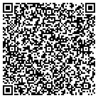 """QR-код с контактной информацией организации Коллективное предприятие ТОО""""Ильяр Трейд"""""""