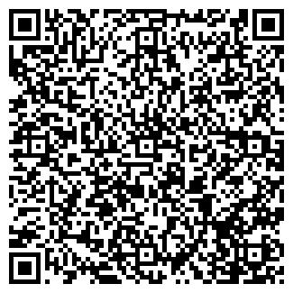 """QR-код с контактной информацией организации ООО""""АЕРИТ"""""""