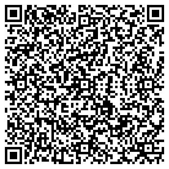 QR-код с контактной информацией организации АЛИФАНТ