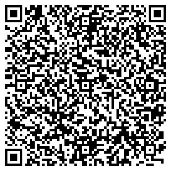 QR-код с контактной информацией организации ТОО «Светотехника-1»