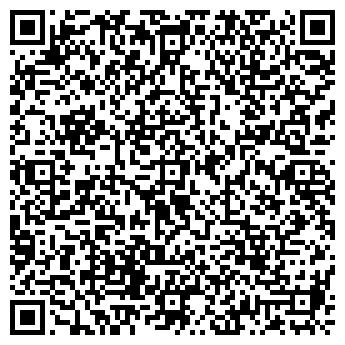 QR-код с контактной информацией организации ДЕГО