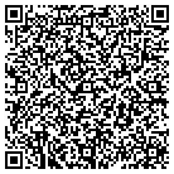 QR-код с контактной информацией организации Субъект предпринимательской деятельности СПД «Билецкий»