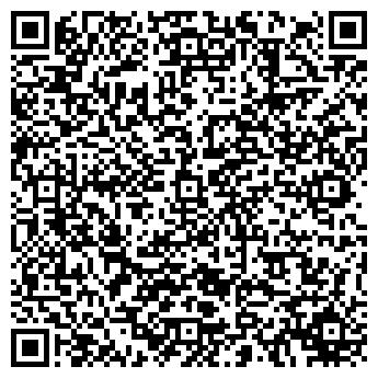QR-код с контактной информацией организации ДЖОЙ ВОЯЖ