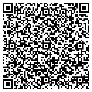 QR-код с контактной информацией организации Pinata kiev