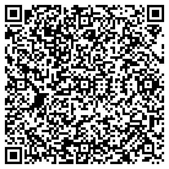 QR-код с контактной информацией организации Общество с ограниченной ответственностью Экоинвест99
