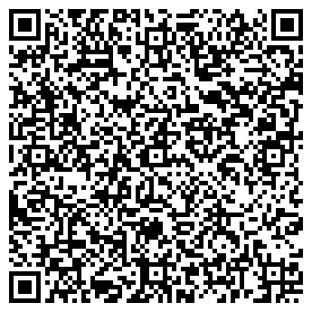 QR-код с контактной информацией организации Арт-Ремесло
