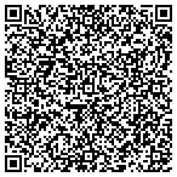 QR-код с контактной информацией организации ТОО Big Zenith (www.e-kabel.kz)