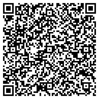 QR-код с контактной информацией организации ИДЕАЛ-ТУР