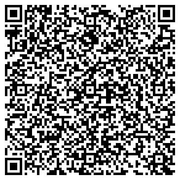 """QR-код с контактной информацией организации Интернет-магазин """"Мобильные технологии"""""""