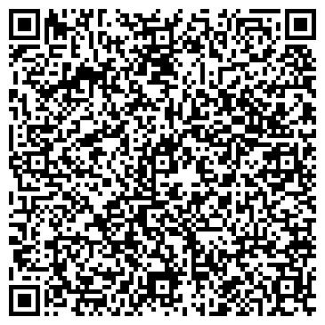 QR-код с контактной информацией организации Интернет-магазин BestBody