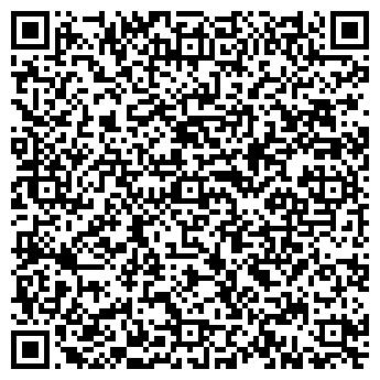 """QR-код с контактной информацией организации ТОО """"Вентконсалтинг"""""""