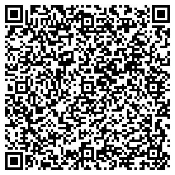 """QR-код с контактной информацией организации """"Ассессмент"""""""