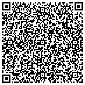 QR-код с контактной информацией организации ТОО «Уралтермосвар-Алматы»