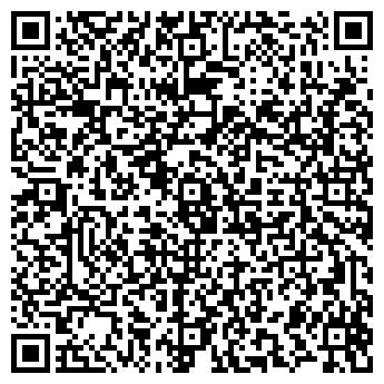 QR-код с контактной информацией организации ТОО СтройОборудование