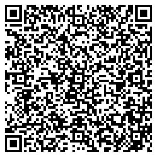 """QR-код с контактной информацией организации ТОО """"Улан"""""""