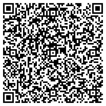 """QR-код с контактной информацией организации ТОО """"Happiness"""""""