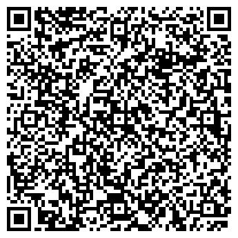 QR-код с контактной информацией организации ООО «Кипарис-2008»