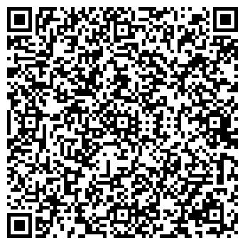 QR-код с контактной информацией организации МУНАЙМАШ АО