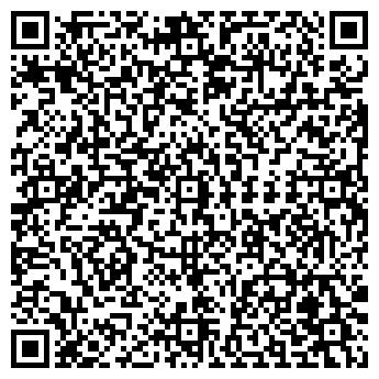 QR-код с контактной информацией организации КОНСИНФО