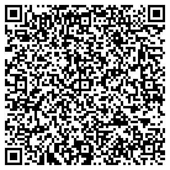 """QR-код с контактной информацией организации ЧАО """"Экопрод"""""""