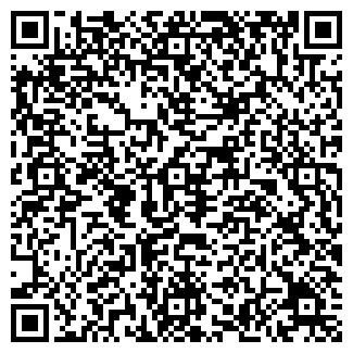 QR-код с контактной информацией организации ПП Кларк