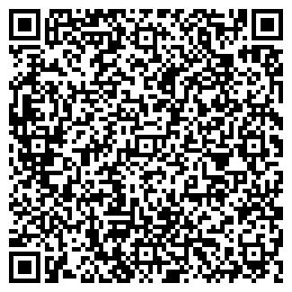 QR-код с контактной информацией организации RealStone