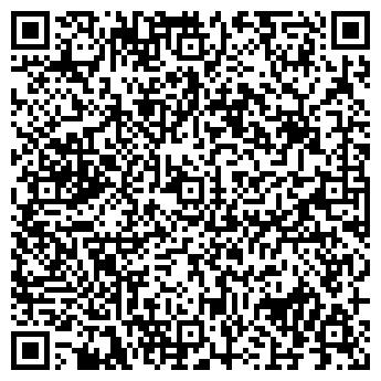 QR-код с контактной информацией организации КОНЦЕПТ ТРЕВЕЛ