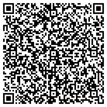 """QR-код с контактной информацией организации ТОО """"Kaz Energo Group"""""""