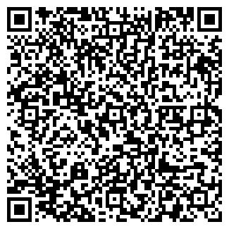 """QR-код с контактной информацией организации ООО """"ГОАЛайт"""""""