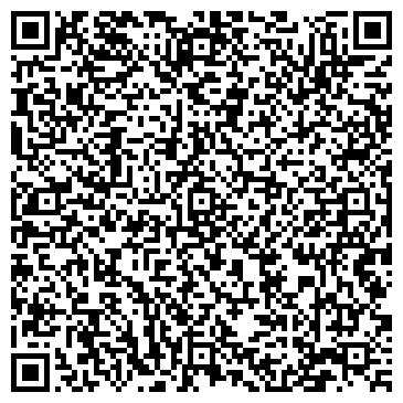 QR-код с контактной информацией организации ТОО Мир Аккумуляторов